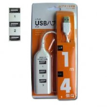 Hi-speed USB 2.0 4- port HUB(with CE and FCC certicate)