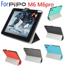Ultra Thin Soft Waterproof Quad Leather Case Cover for PIPO M6 M6pro 5 Colors