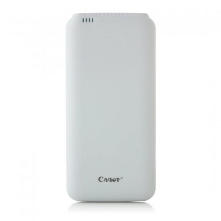 Cager B20000 Double USB Port 20000mAh Smart Power Bank For Smartphones Tablet PC White