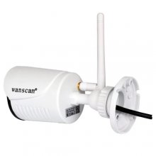 WANSCAM K22 HD Infrared Night Vision Network Surveillance Camera - White