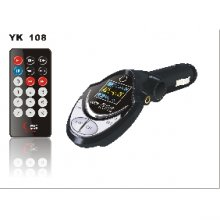 Car MP3 Player Wireless FM Transmitter Player
