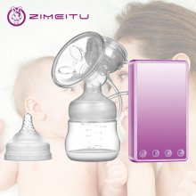 Breast Pump Electric Usb Charging Breast Milk Extractor Electric Safe Silicone Nipple Pump Comfortable Electric Breast Pump