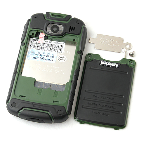 V5 Shockproof Smart Phone Android 2.3 SC8810 1.0GHz WiFi 3.5 Inch Capacitive Screen- Green