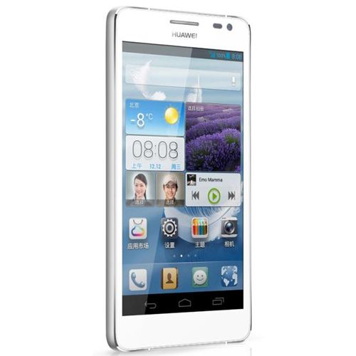 HUAWEI Ascend D2 Quad Core Smartphone 5.0 Inch FHD IPS+ Gorilla Glass Screen 2GB RAM