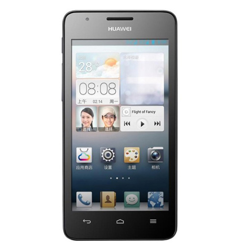HUAWEI G520 Smartphone MSM8225Q Quad Core Android 4.1 3G GPS 4.5 Inch IPS Screen- Black