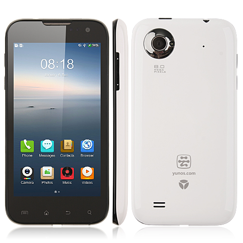 Beidou Hot Pepper M1Y Smartphone MSM8225Q Quad Core Android 4.1 4.5 Inch 3G GPS
