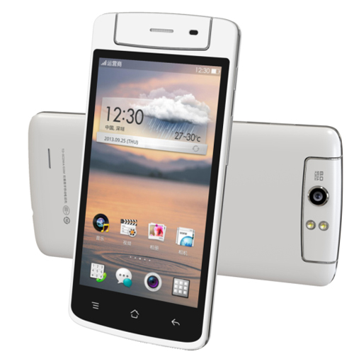T908 Smartphone 206° Free Rotation Camera Android 4.2 MTK6572W 3G 4.5 Inch- White