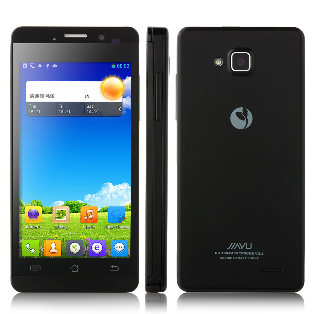 JIAYU G3C Smartphone Android 4.2 MTK6582 4.5 Inch HD Screen 3000mAh- Black