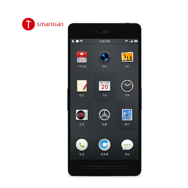 Smartisan T1 2GB 16GB Snapdragon 801 2.5GHz 4.95 Inch FHD Gorilla Glass 12.78MP Camera