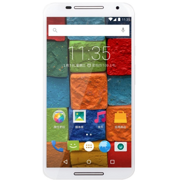 Motorola moto X 16GB 4G LTE Android 5.0 5.2 Inch AMOLED FHD Quad Core 2.5GHz Rosy