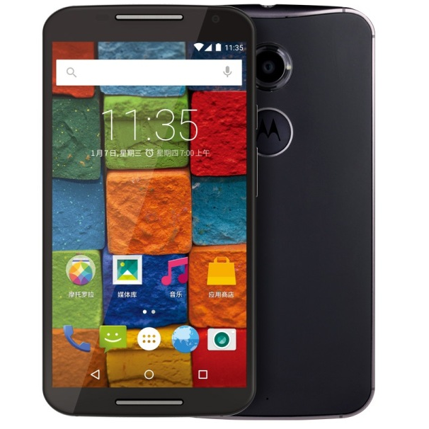 Motorola moto X 16GB 4G LTE Android 5.0 5.2 Inch AMOLED FHD Quad Core 2.5GHz Black