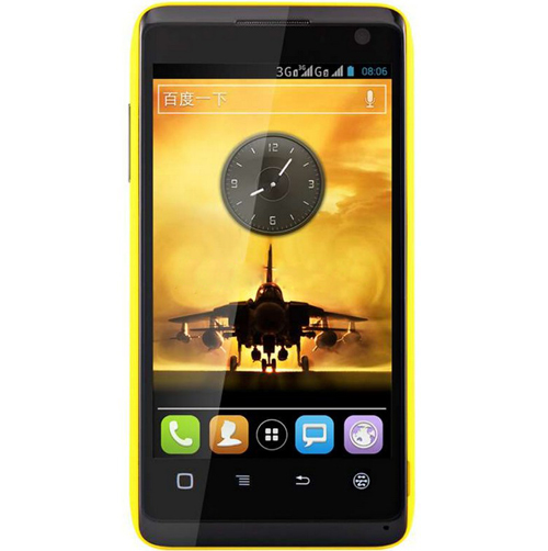 K-Touch E806 Smartphone Android 4.0 MSM8625 Duad Core 1.2GHz 4.3 Inch 3G GPS -Yellow