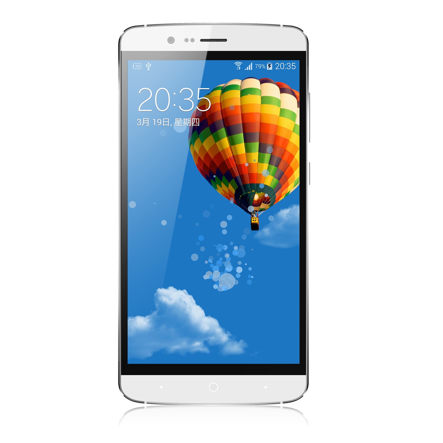 Elephone P8000 Smartphone Touch ID 4G 5.5 Inch FHD 3GB 16GB MTK6753 Octa Core White