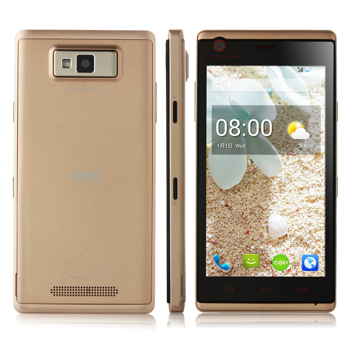 COKI C10 Smartphone MTK6582 Quad Core 1GB 4GB 4.5 Inch QHD Screen Gold