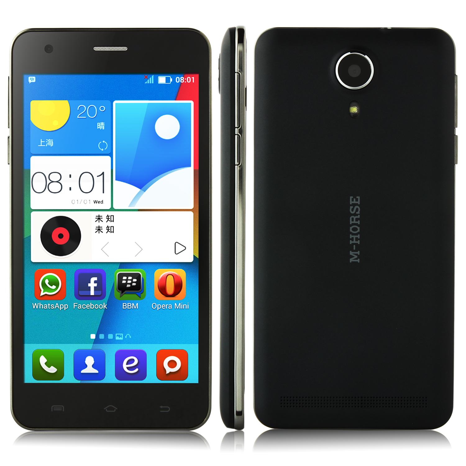 M-HORSE S80 Smartphone Android 4.4 MTK6582 Quad Core 1GB 8GB 5.0 Inch Black