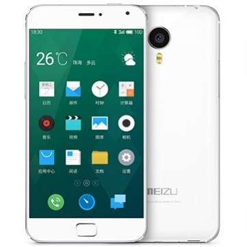 MEIZU MX4 Pro Smartphone 4G 5.5 Inch 2K Gorilla Glass Screen 3GB 32GB Flyme 4.1 White