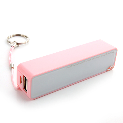 2600mAh USB Power Bank External Battery Charger with A Chain for Mobile Phones