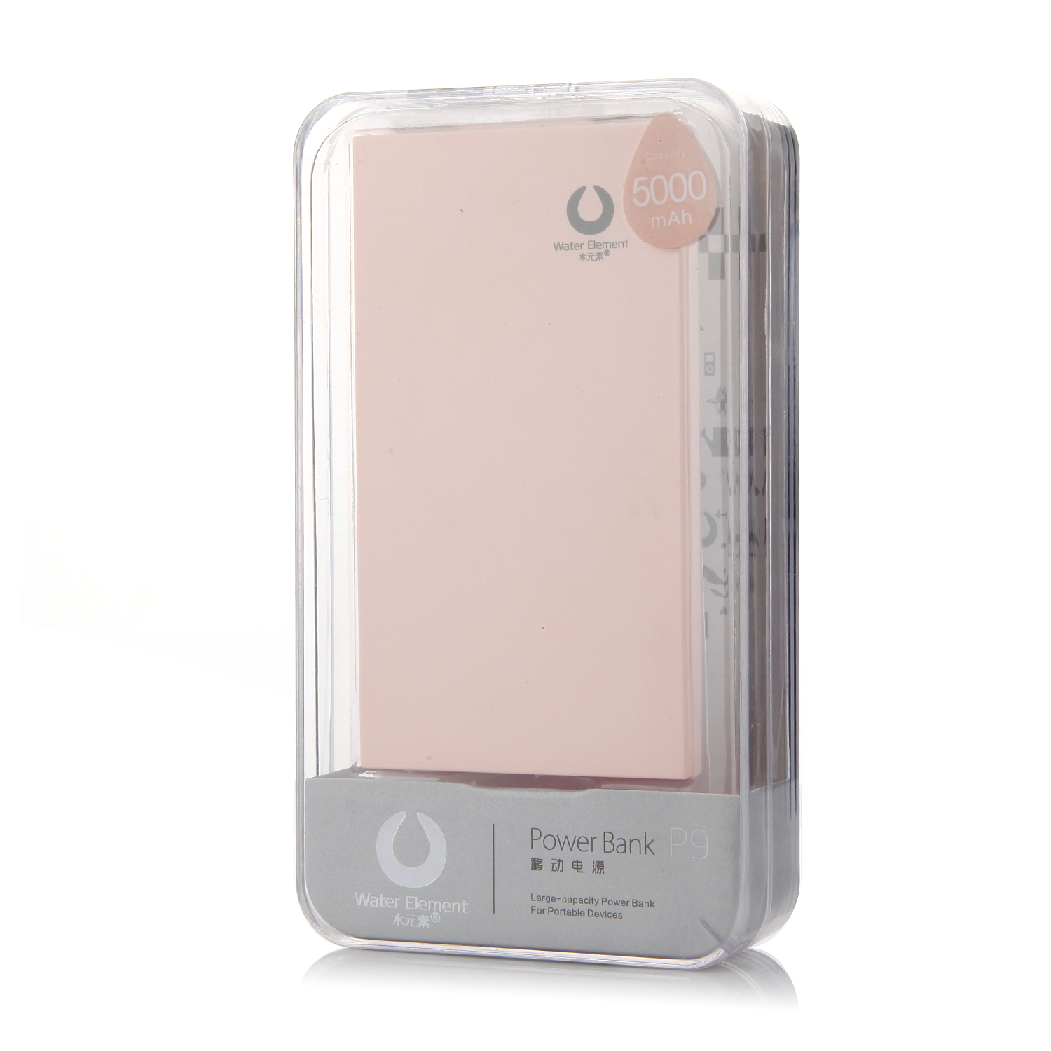 5000mAh Water Element P9 Power Bank Li-polymer Core for Devices Pink