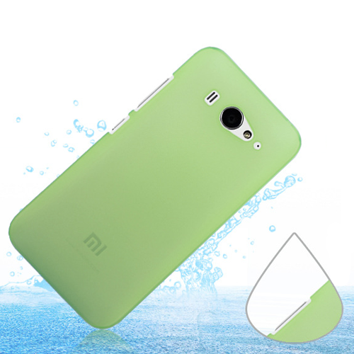 Protective PC Back Case for Xiaomi M2/2S Color Randomly