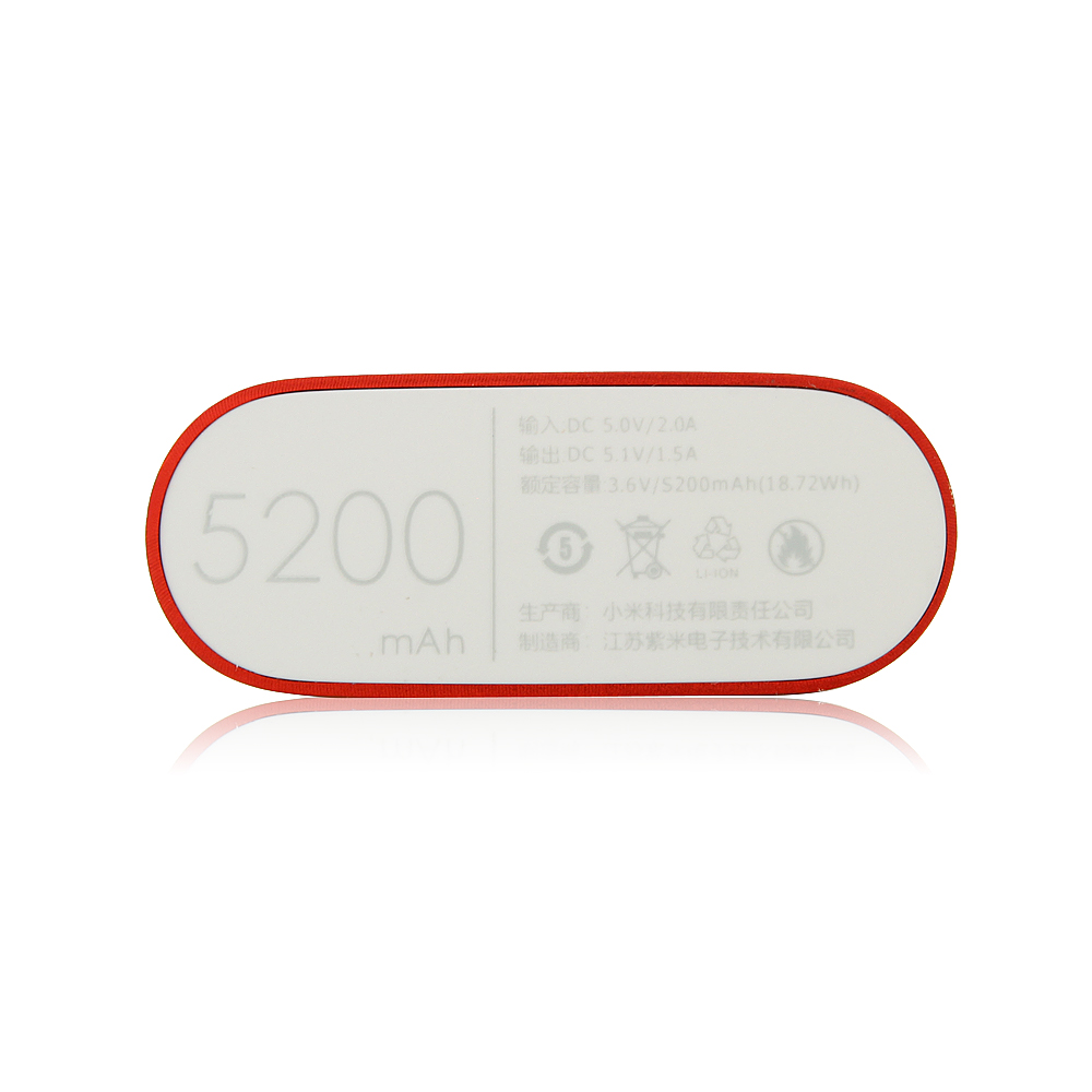 XIAOMI 5V 1.5A 5200mAh Power Bank for Smartphone Tablet Red