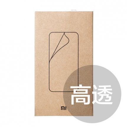 Original Screen Protector Protectve Film for Redmi Note Smartphone
