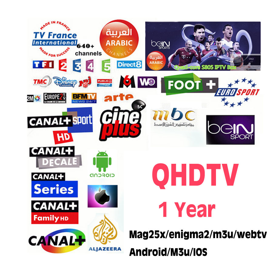 1 Year QHDTV Europe French Arabic IPTV Beinsport Canal Digispain Cinema Movies support Android Mag25x Engimag2 SmartTV M3u Spark