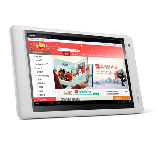 Ramos W20 Dual Core Tablet PC 7 Inch Android 4.2 8GB 2G/GSM Monster Phone GPS White