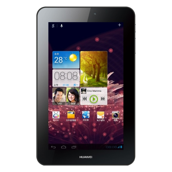 HUAWEI MediaPad Youth2 S7-721u 3G Tablet PC Quad Core 7.0 Inch Android 4.3 8GB Gloden