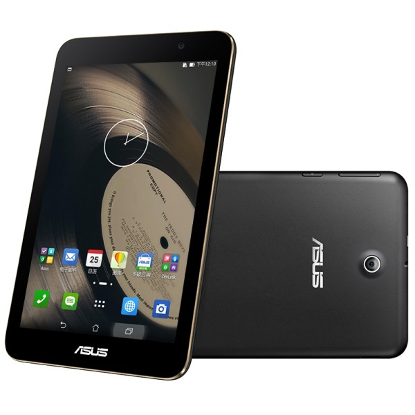 ASUS MemoPad 7 Tablet PC 64Bit Quad Core Intel Z3745 Android 4.4 7.0 Inch IPS 8GB Black