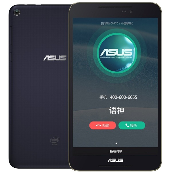 ASUS FE8030 Tablet PC 64Bit Quad Core Intel Z3530 8.0 Inch Android 4.4 IPS 16GB Black