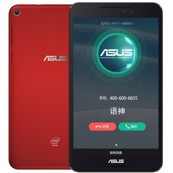 ASUS FE8030 Tablet PC 64Bit Quad Core Intel Z3530 8.0 Inch Android 4.4 IPS 16GB Red