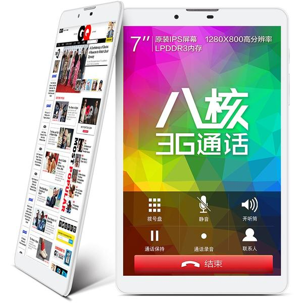 Teclast P70 3G Tablet PC MTK8392 Octa Core 7.0 Inch Android 4.4 IPS 8GB White