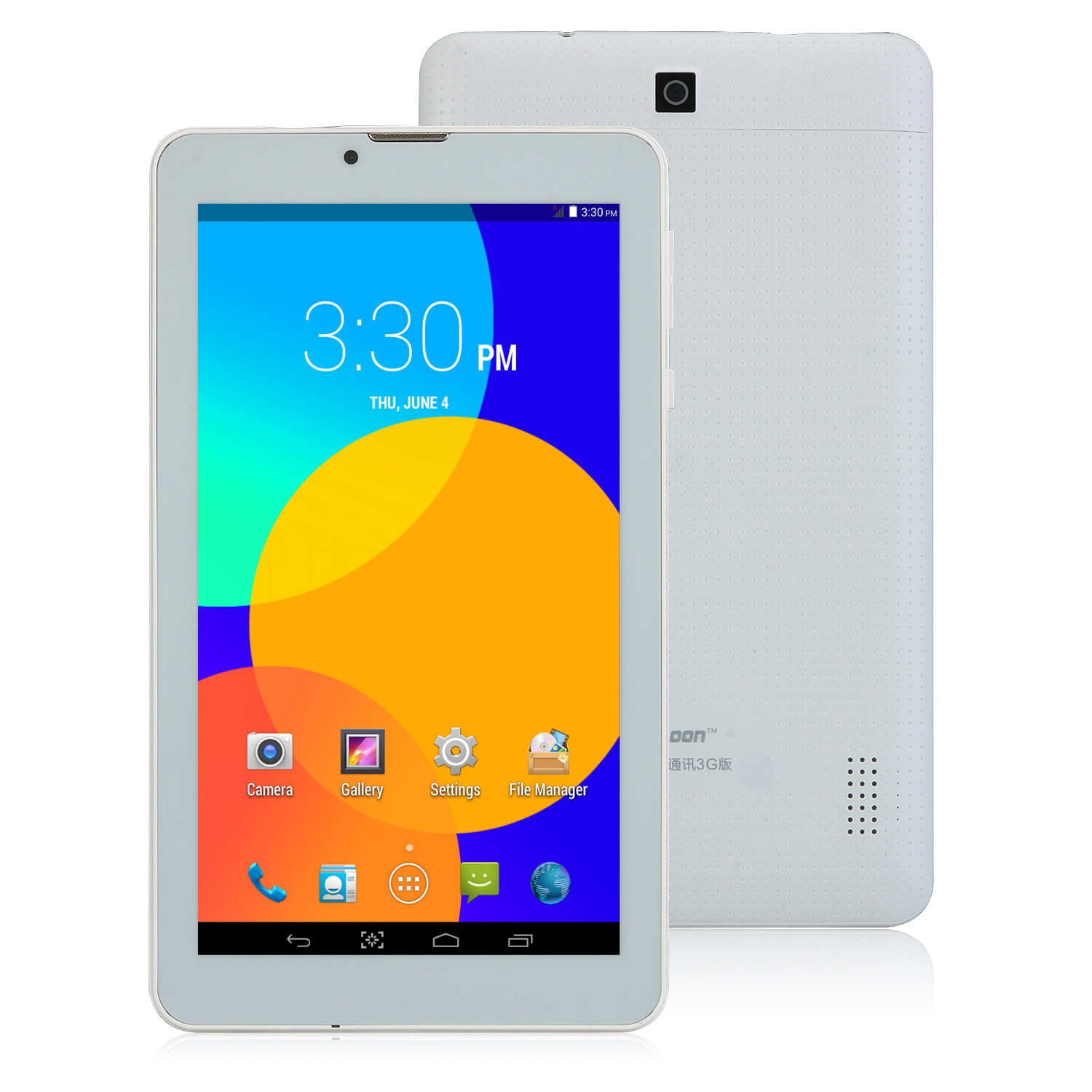 SOSOON X8 3G Tablet PC 7.0 Inch Dual Core MTK8312C Android 4.4 4GB White
