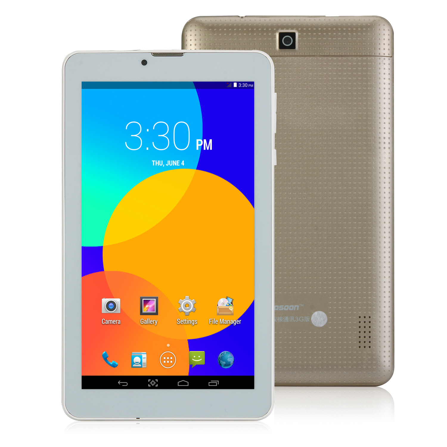 SOSOON X8 3G Tablet PC 7.0 Inch Dual Core MTK8312C Android 4.4 4GB Golden