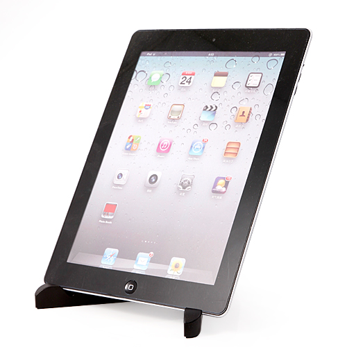 Portable Fold-up Stand for Tablet PC 7~9.7 Inch