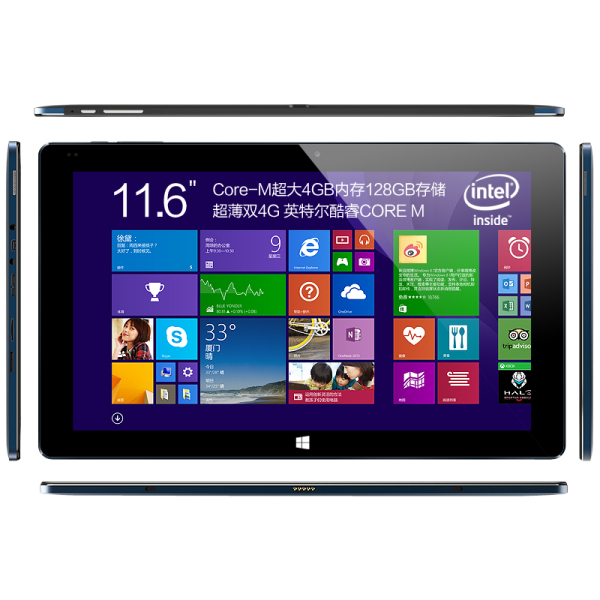 CUBE i7 4G Tablet PC 11.6 Inch Intel Core-M Windows 8.1 4GB 128GB eMMC Free Keyboard