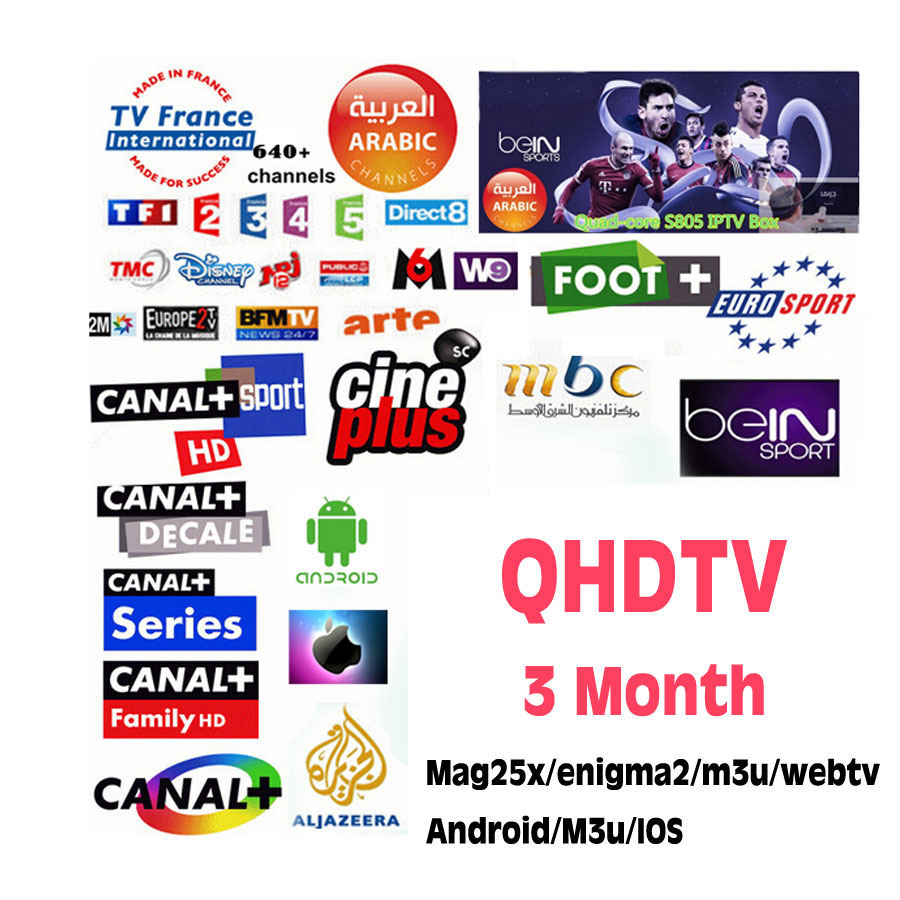 3 Month QHDTV Europe French Arabic IPTV Beinsport Canal Digispain Cinema Movies support Android Mag25x Engimag2 SmartTV M3u Spark