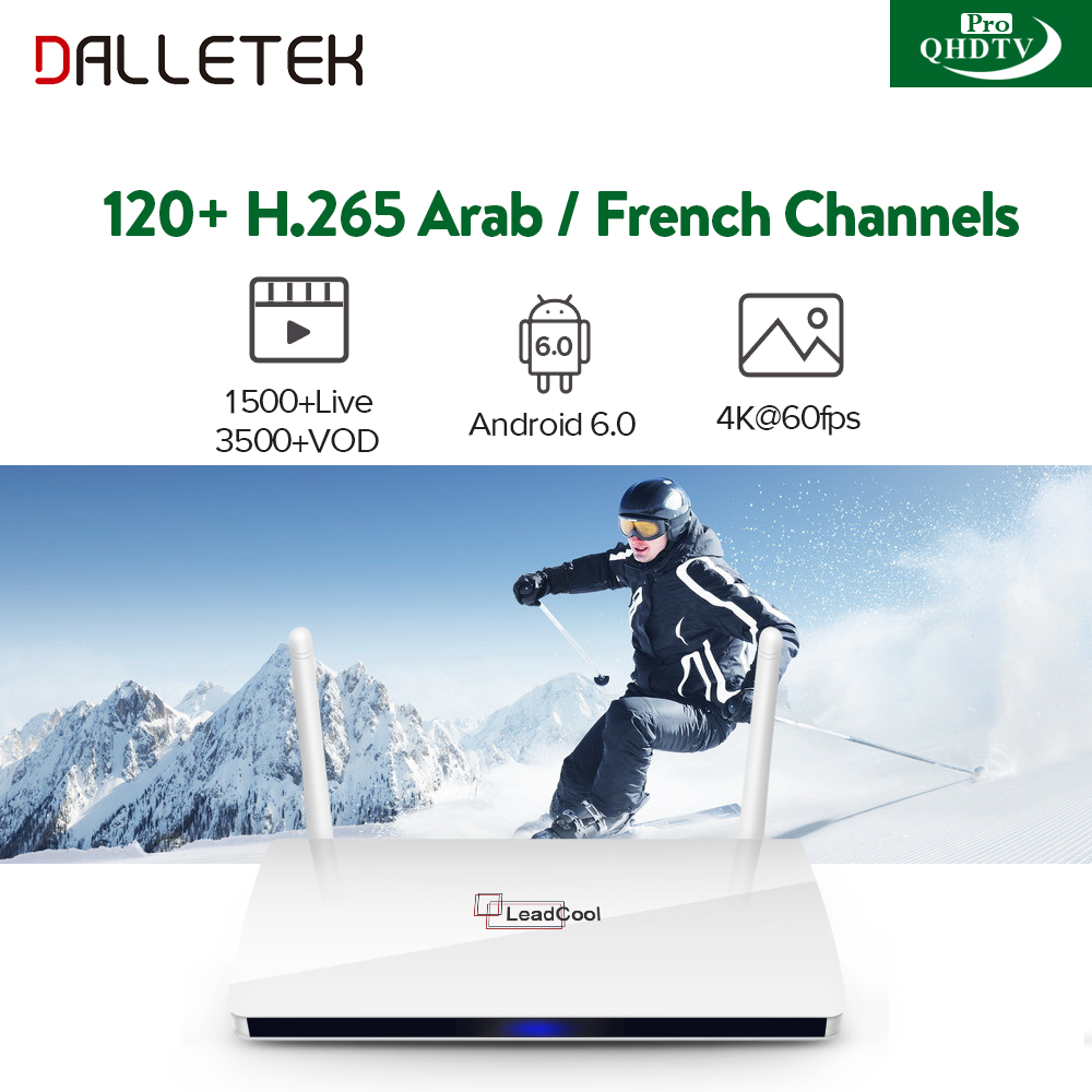 Leadcool 1 Year QHDTV PRO H265 IPTV BOX Android 6.0 1GB 8GB Smart Set Top Box Wifh the Best Arabic French Channels.