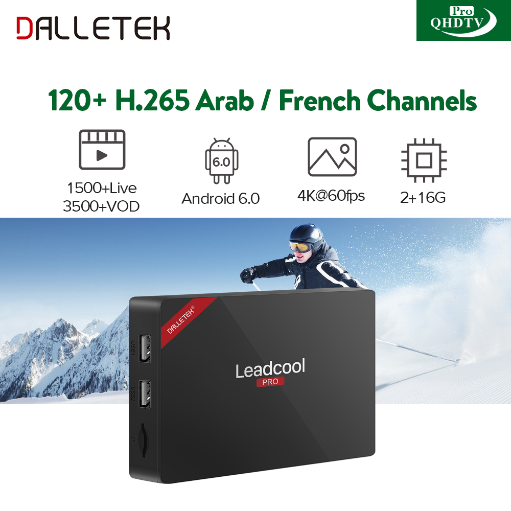 The Newest Leadcool PRO TV Box Android 6.0 Amlogic S905X Quad Core 2GB & 16 GB With OneYear QHDTVPRO 120+ H265 Arabic French IPTV Subscription Smart TV BOX